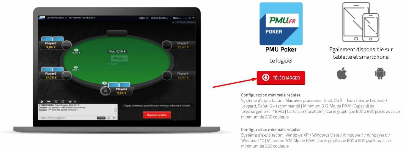 pmu poker pc app